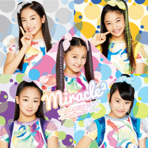『MIRACLE☆BEST - Complete miracle² Songs -』通常盤