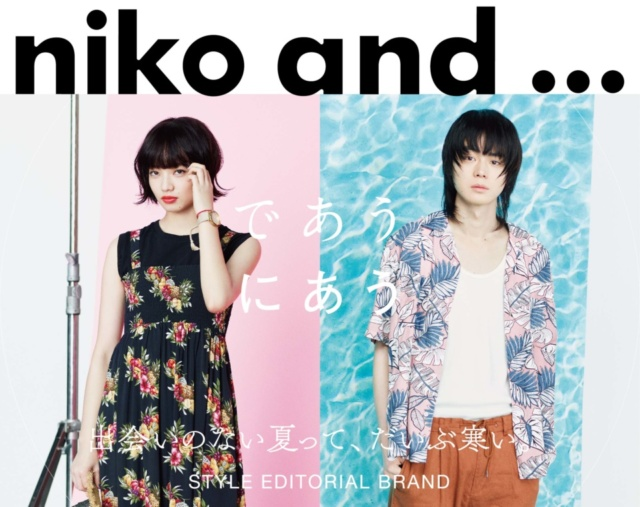 『niko and ... 2018 SUMMER』