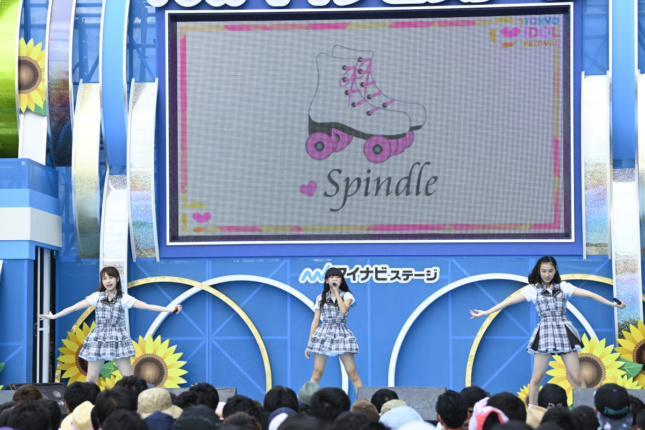 Spindle ©Tokyo Now