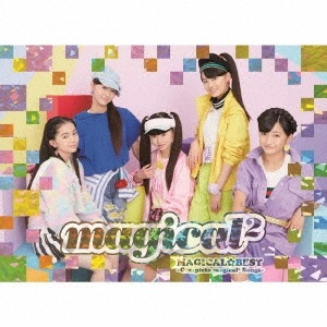『MAGICAL☆BEST-Complete magical² Songs-』初回生産限定ライブDVD盤