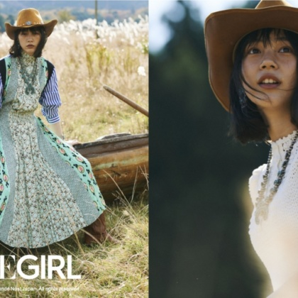 「VOGUE GIRL」人気企画『GIRL OF THE MONTH』にのんが初登場!