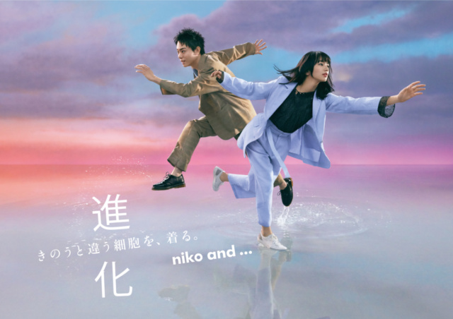 『niko and ... 2020 SPRING』