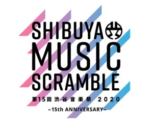 第15回 渋谷音楽祭2020 ~Shibuya Music Scramble~ 15th anniversary