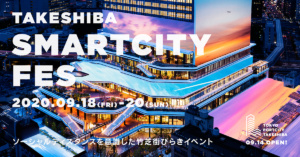 TAKESHIBA SMART CITY FES