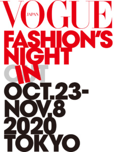 VOGUE FASHION'S NIGHT IN 2020
