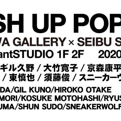 WATOWA GALLERY x SEIBU SHIBUYA「PUSH UP POP UP」アートエキシビション開催