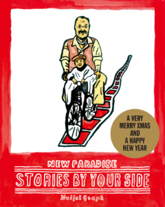 NAIJEL GRAPH『New Paradise - STORIES BY YOUR SIDE -』