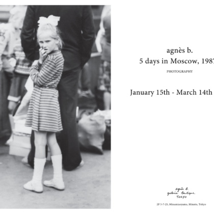 agnès b. 国内初の写真個展「5 days in Moscow, 1987」1月15日より開催