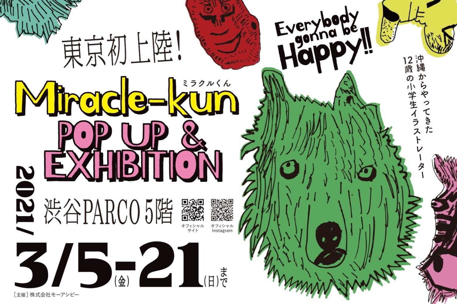 Miracle-kun Pop Up & Exhibition「Everybody gonna be Happy!!」