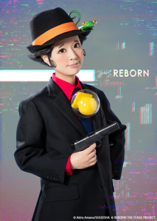 『家庭教師ヒットマンREBORN!』the STAGE -episode of FUTURE-