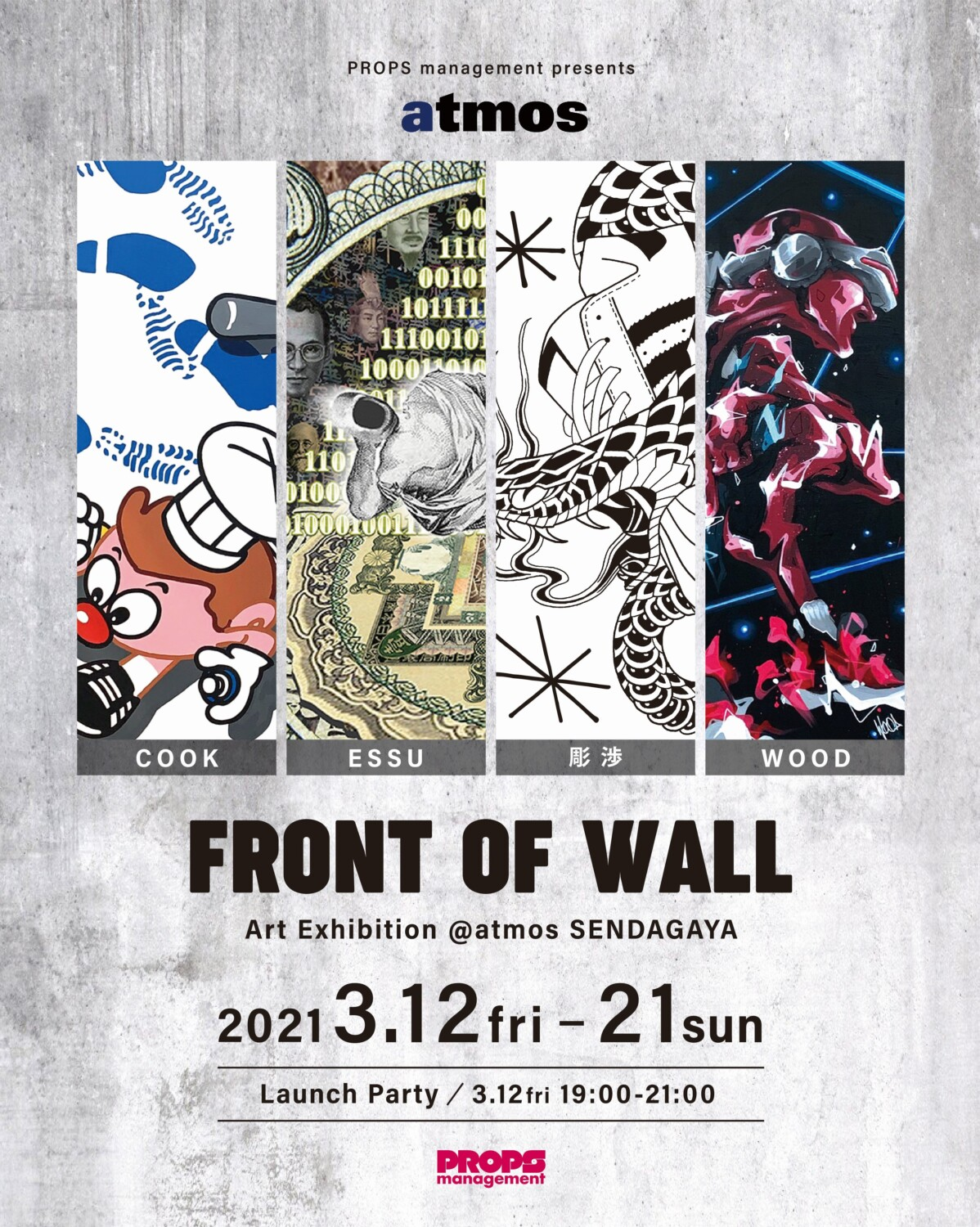 "PROPS management Presents ""FRONT OF WALL"""