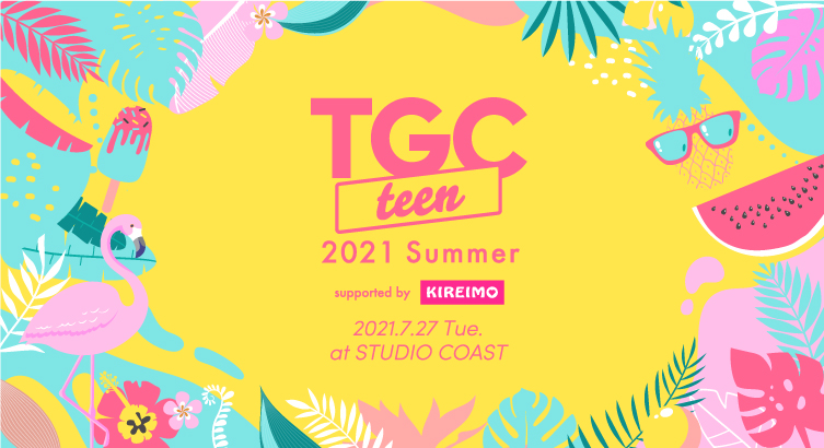 TGC teen 2021 Summer supported by KIREIMO